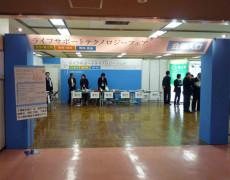 公益財団法人 東京都中小企業振興公社 様